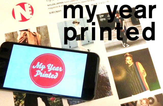 プレゼントにおすすめ! インスタグラムの写真をポスターに出来る『My Year Printed』