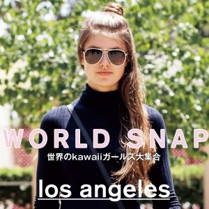WORLD STREET SNAP|世界のkawaiiガールズ大集合 in LA