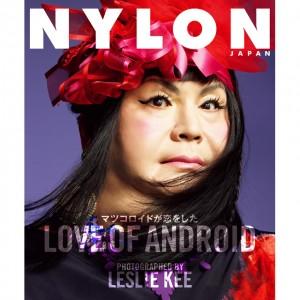 マツコロイドがファッションモデルに初挑戦!<br />NYLON JAPAN 10月号 スペシャルエディションの表紙に大抜擢!!