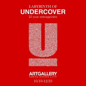 UNDERCOVER25周年を記念したアーカイヴ展が東京オペラシティ アートギャラリーにて開催!