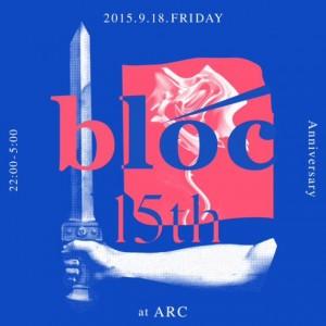 東京を代表するヘアサロン blocが15周年パーティを今夜開催!