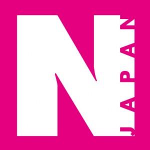『NYLON.JP』デジタルエディターアシスタント[アルバイト]