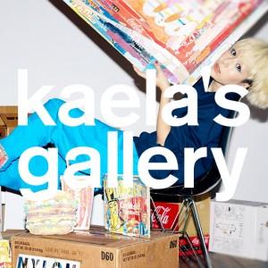 木村カエラmeetsアーティスト『kaela's gallery』vol.50