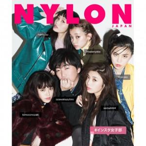 スピードワゴン小沢一敬がNYLON JAPAN2月号限定版表紙に登場!