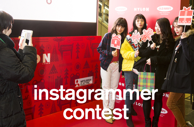 NYLON×OLD NAVY Instagrammerコンテスト結果発表!