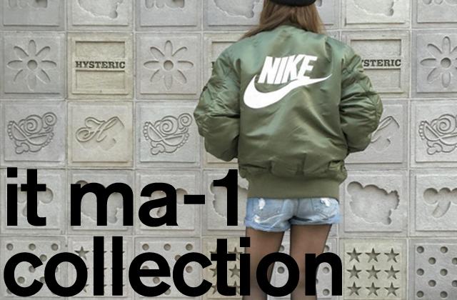 定番MA-1はカラー&デザインで差を付ける #ootd4nylonjp