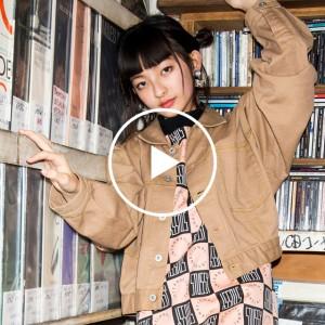 『full volume』vol.2/14歳のインスタガールMappyの休日スタイル ~予告編~