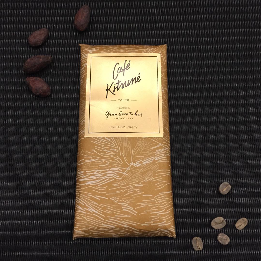 おしゃれな彼へのバレンタインに。カフェ キツネのクラフトチョコレートが発売!