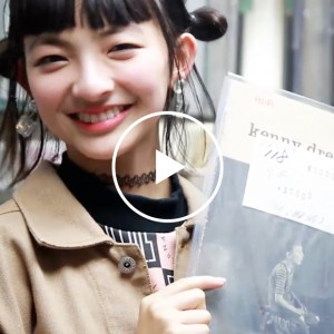 『full volume』vol.2/14歳のインスタガールMappyの休日スタイル ~レコードショップ渋谷JAROに潜入~