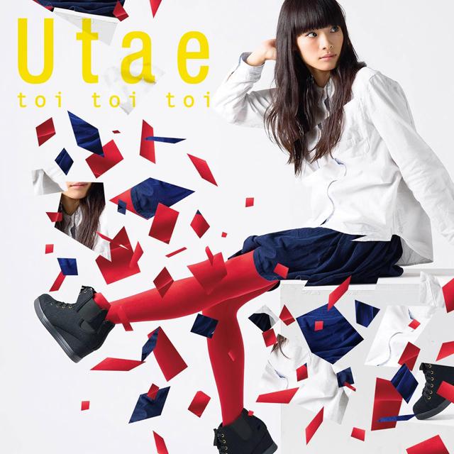 ドリーミーな世界にエッジを潜ませる宅録女子、UtaeのデビューEP「toi toi toi」