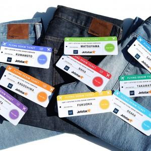 国内9都市への航空券が当たるGapの「#空飛ぶデニム」キャンペーン