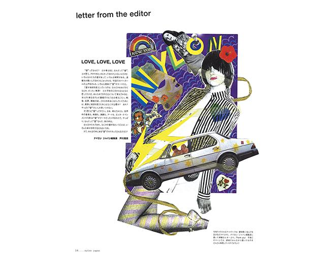 2004年04月号掲載 ED_LETTER vol.3