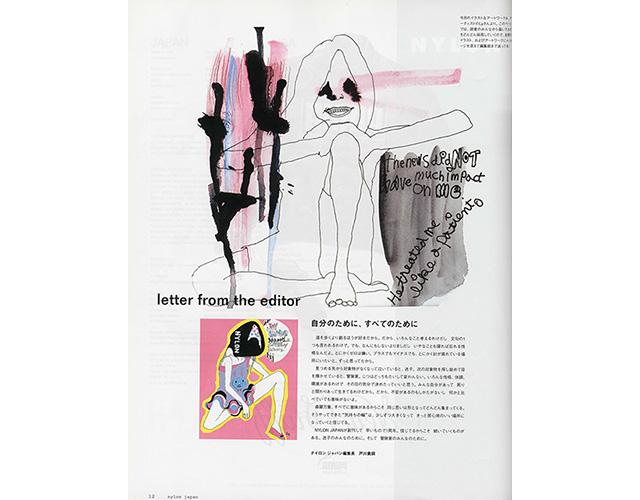 2005年06月号掲載 ED_LETTER vol.4