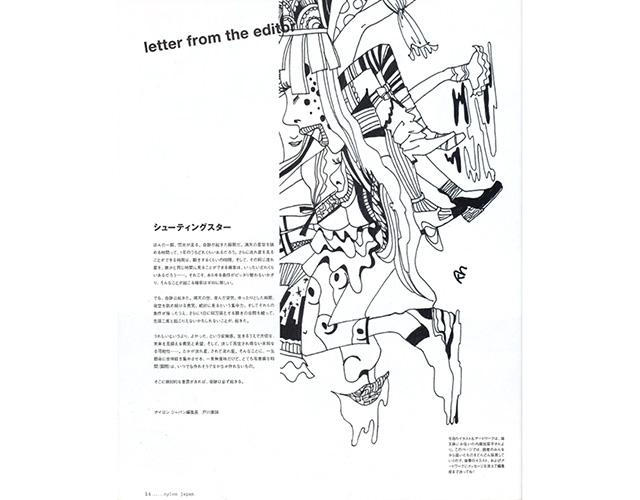 2004年11月号掲載 ED_LETTER vol.5
