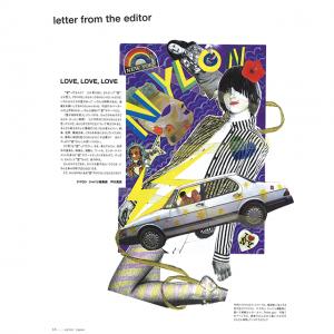 2004年04月号掲載 ED_LETTER vol.3『LOVE, LOVE, LOVE』