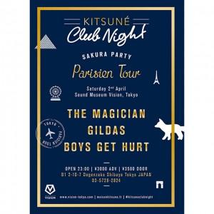 Kitsuné Club Nightが4/2開催! The Magicianの未公開ミックスをNYLON.JP独占配信★ Sakura Partyが今年も開催!