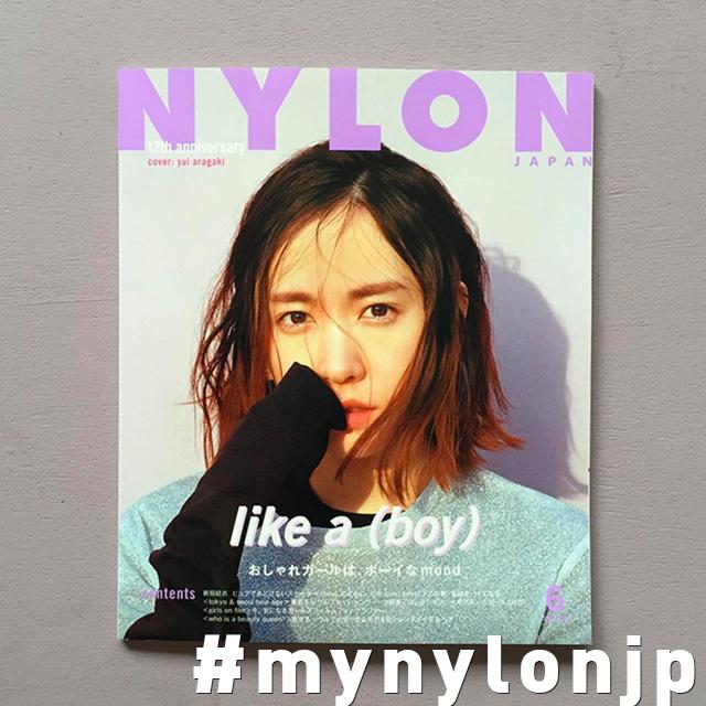 ハッシュタグは#mynylonjp! ナイロニスタのカバーアートギャラリー