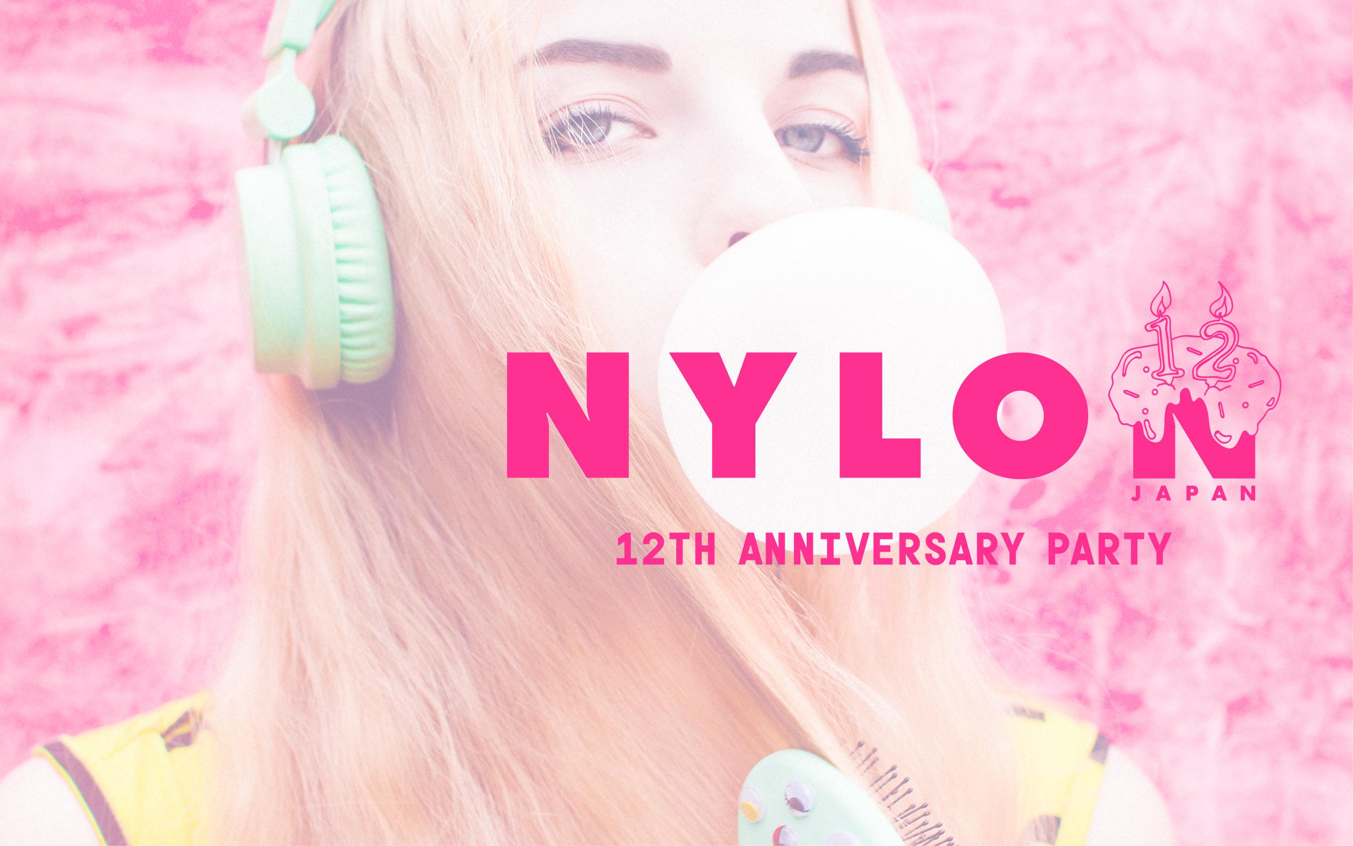 今年も大阪で開催決定! <br>5/2はNYLON JAPAN 12周年パーティへGO