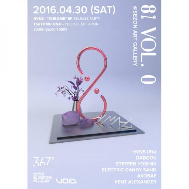 注目の日系DJ/Producer「HVNS」がレーベル「8%」を設立!  4/30フォトグラファー オノツトムと共にEPリリース記念パーティー「8% Vol.0」を開催!!