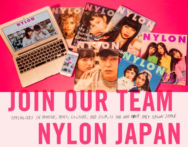 【急募】NYLON.JPスタッフを大募集