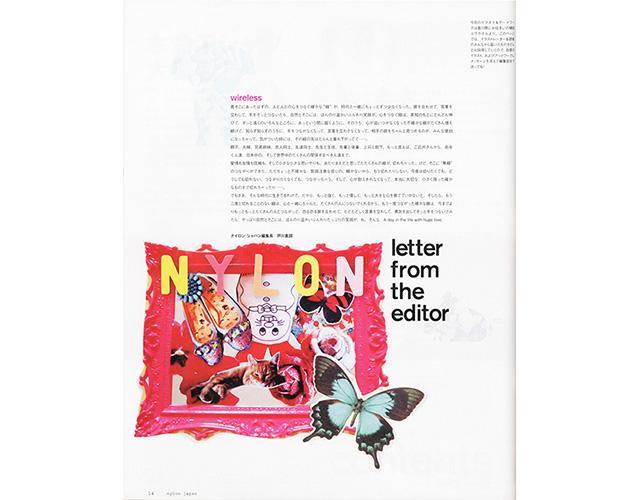 2010年05月号掲載 ED_LETTER vol.6