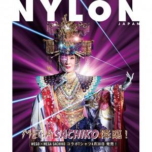 """【表紙画像解禁!】MEGA SACHIKOが遂にファッション界へ! 4月27日発売のNYLON JAPAN6月号web限定版の表紙に""""降臨"""""""