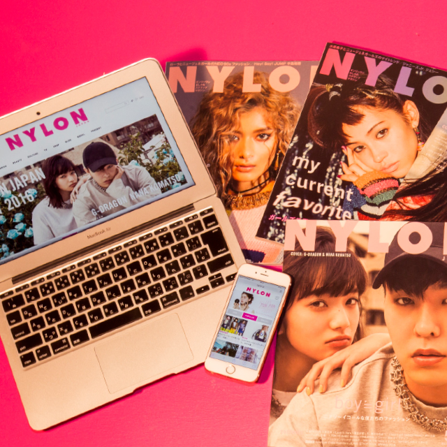 【急募】NYLON JAPANスタッフを大募集中