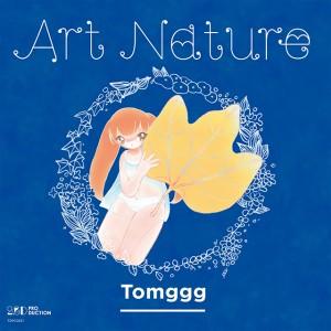 2.5D PRODUCTIONより、Tomggg(トムグググ)セカンドEP、小林うてなソロデビューEPリリース