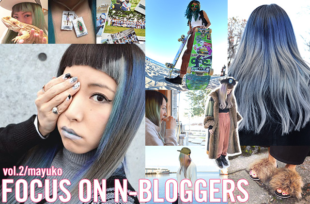 focus on N-bloggers Vol.2 平 真悠子