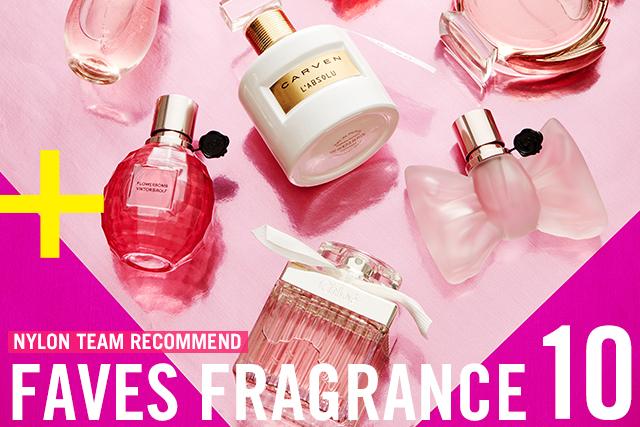 香りはもちろん見た目もキュート♡ NYLONチームがリアルに愛用しているフレグランスをピックアップ!