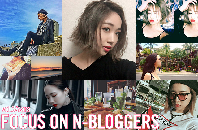 focus on N-bloggers Vol.3 山中紗羅