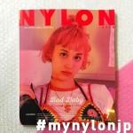 "NYLON JAPAN 7月号×ナイロニスタの""#mynylonjp""結果発表!"