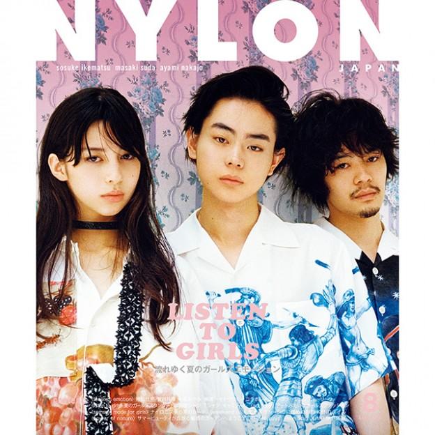 6月28日発売 NYLON JAPAN 8月号は、7月2日公開映画『セトウツミ』の池松壮亮、菅田将暉、中条あやみとコラボレーション