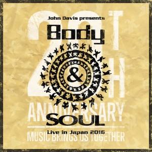 いよいよ今週末開催! NY発の屋外パーティ「Body&SOUL」