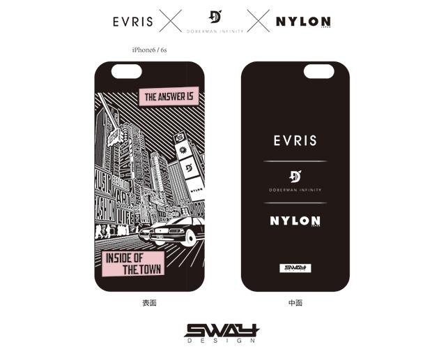 EVRIS 3周年記念 豪華トリプルコラボ! EVRIS×DOBERMAN INFINITY×NYLON JAPAN スペシャルiPhone6/6sケース付録付きWEB限定版が8月1日より予約開始♡