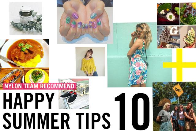 今年の夏、何して過ごす? 暑い季節をもっと楽しむNYLONチームのサマープラン