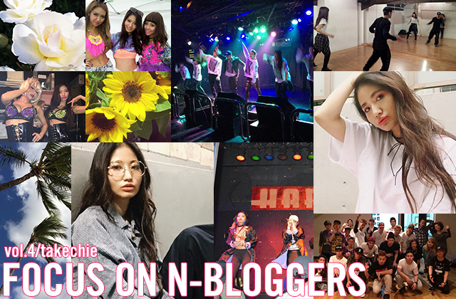 『focus on N-bloggers』Vol.6 Takechie