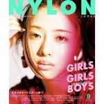 7月28日(木)発売 NYLON JAPAN 9月号は表紙&カバーストーリーに石原さとみが初登場!