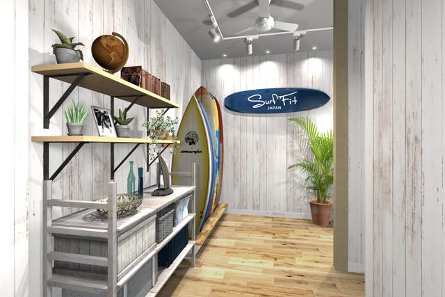 楽しみながらフィットネス♡ サーフエクササイズの専門スタジオ『Surf Fit』に注目!