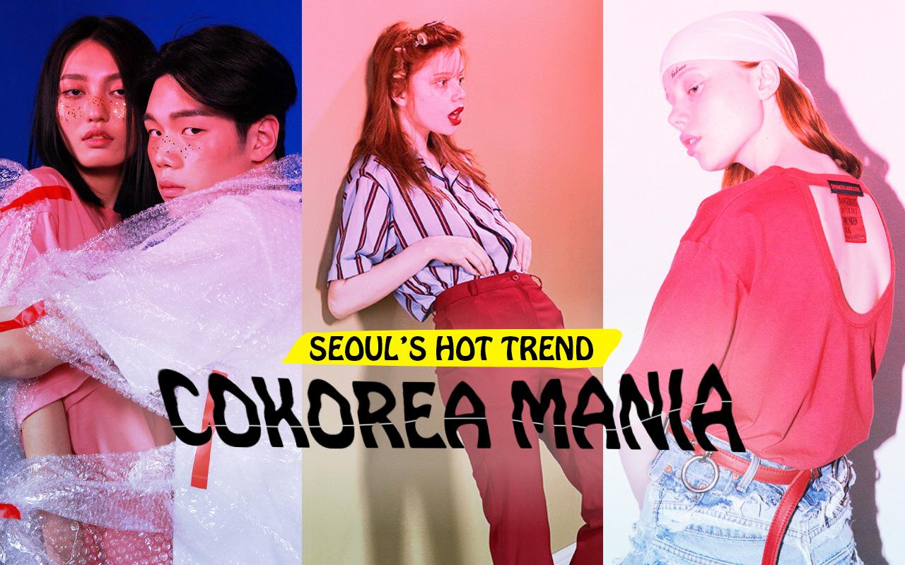 韓国のHOTな情報をお届け♡ 注目すべきitなKOREANブランドは?–高井香子の『COKOREA MANIA』 vol.1