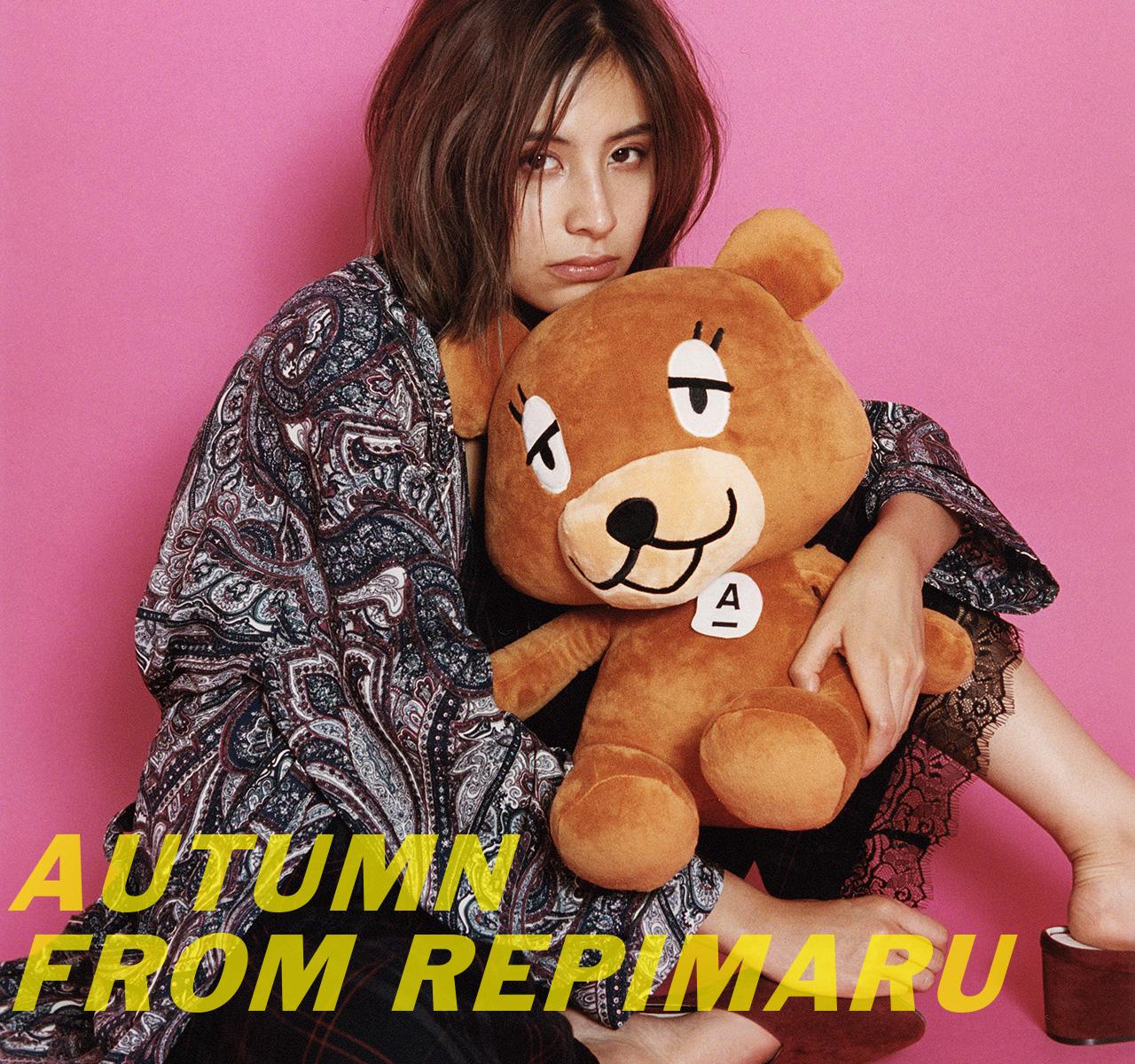 ラブリが出会ったレピ丸とアダストリアの秋ファッション