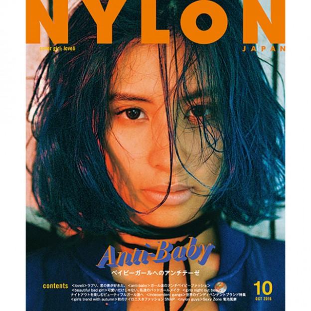 8月27日発売 NYLON JAPAN 10月号はブルーヘアの《ラブリ》が初カヴァー