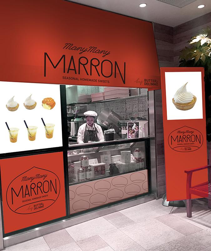 マロンがテーマのスイーツショップ「Many Many MARRON」がこの秋オープン!