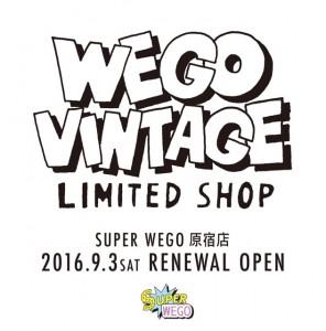 WEGOがオールヴィンテージの期間限定ショップをオープン!