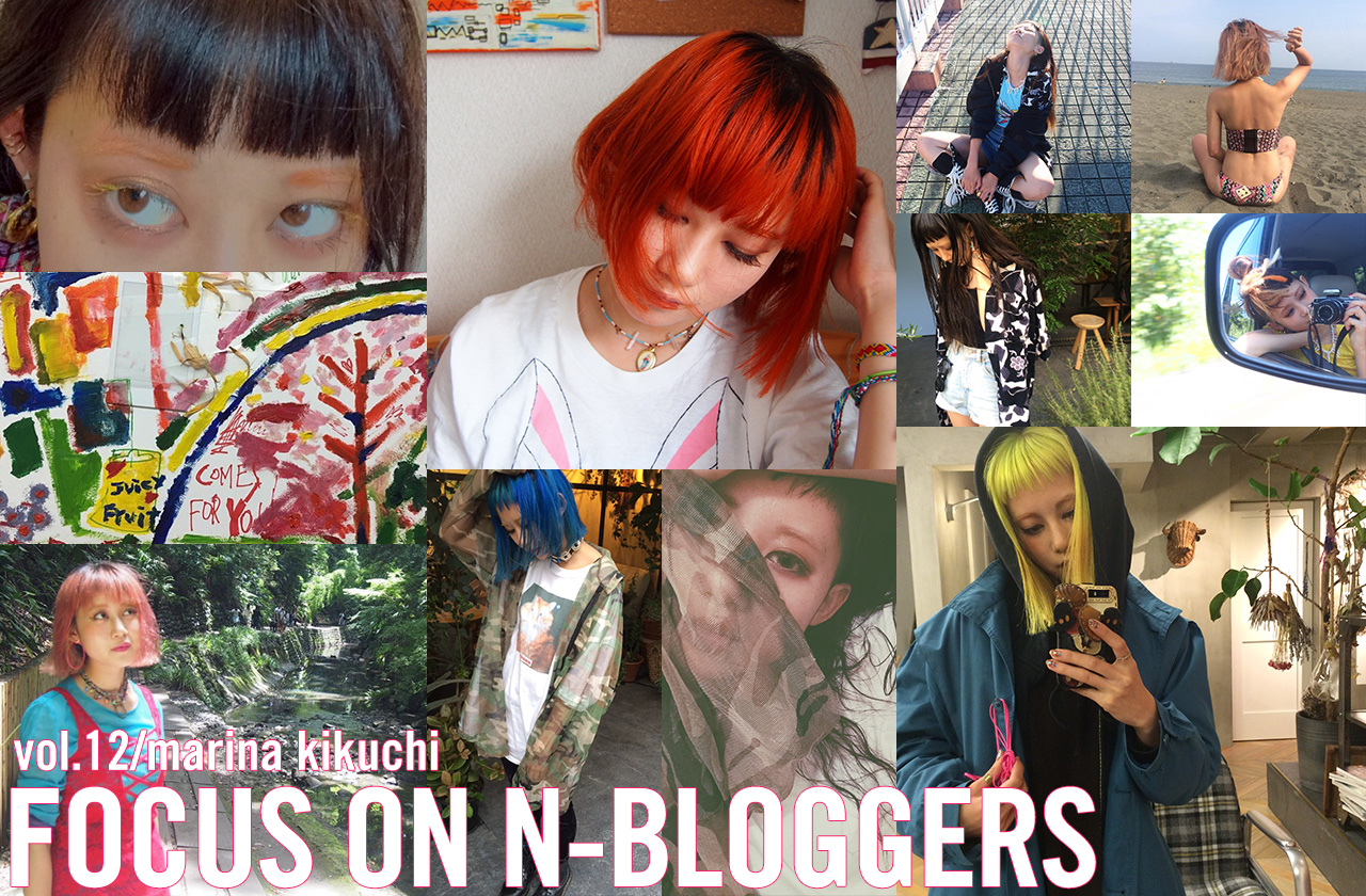 『focus on N-bloggers』Vol.12  菊地マリナ