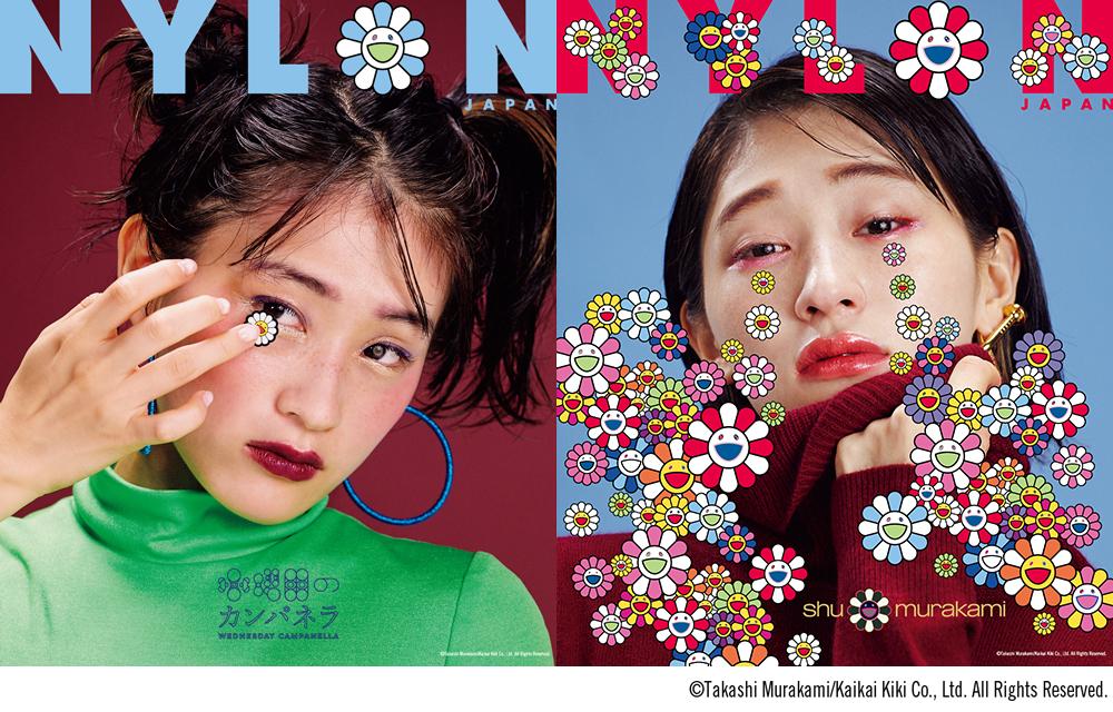 水曜日のカンパネラ × murakami for シュウ ウエムラによる<br>NYLON JAPAN12月号スペシャルエディション コラボ表紙が決定!