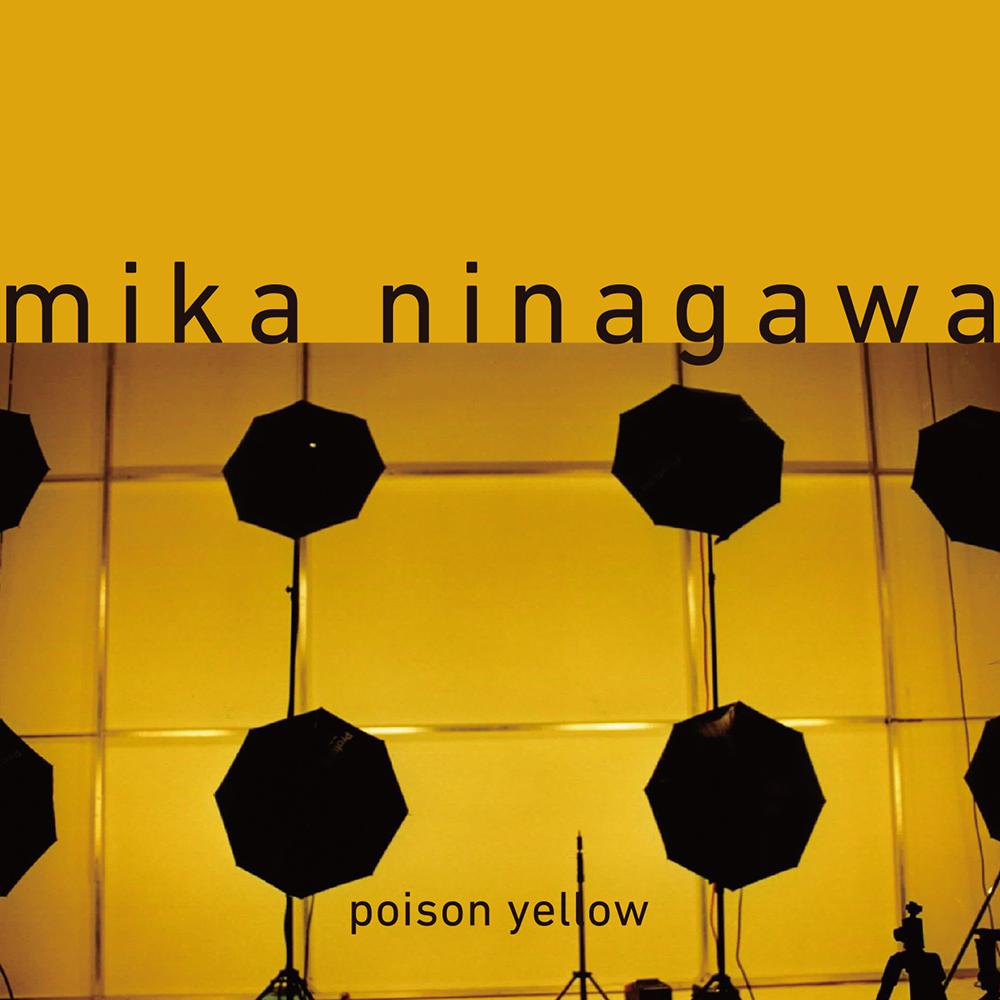 蜷川実花初となるzine「poison yellow」のインスタレーションが大阪で開催