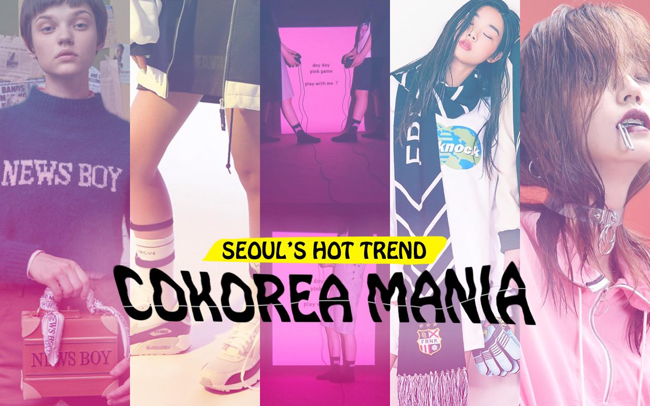 韓国でいま1番HOT♡ オシャレで可愛いitなアクセサリー –韓国HOT NEWS 『COKOREA MANIA』 vol.10