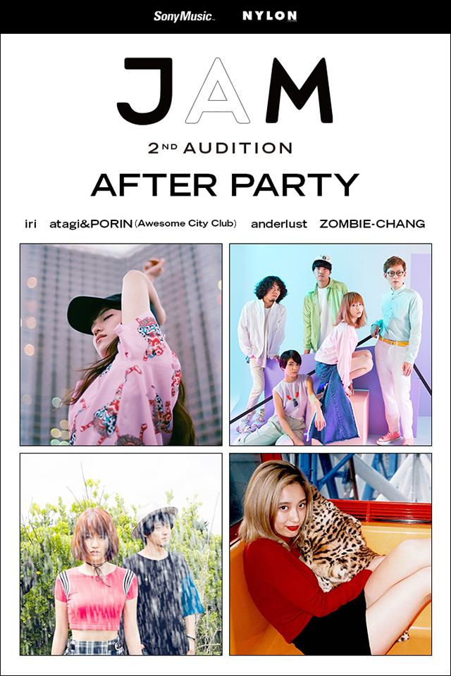 注目のアーティスト4組が出演する<br> クローズドパーティにNYLON読者を無料招待!