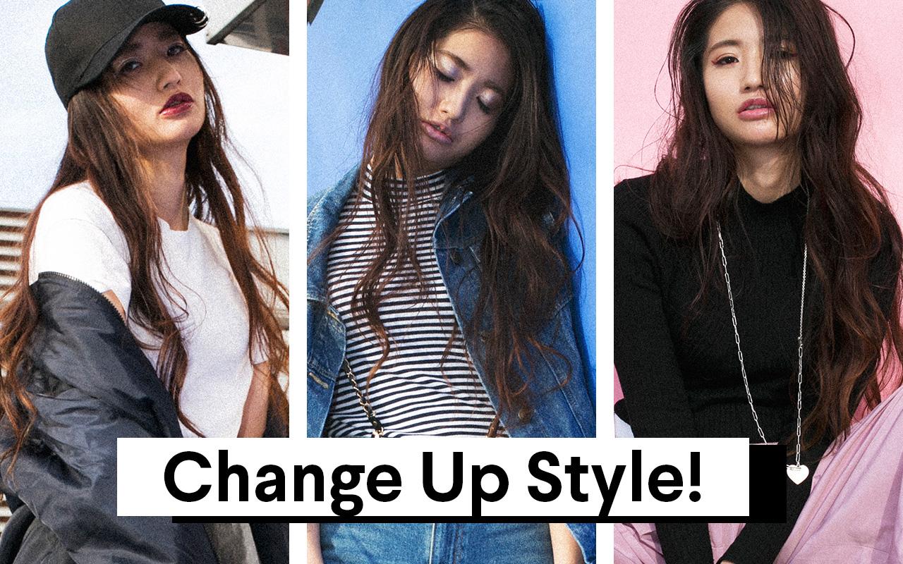 いつもの着こなしをアップデート! 簡単にトレンドコーデを実現するスタイリング術 - CHANGE UP STYLE Vol.2